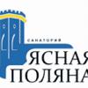 Санаторий «Ясная поляна» в Крыму