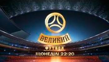 Канал «Украина» вышел в финал конкурса  The PromaxBDA Sports Media Marketing Awards