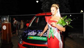 ИТОГИ  XIX  Всеукраинского конкурса красоты  «Мисс Донбасс OPEN 2013»
