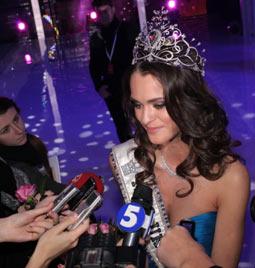 Міс Україна Всесвіт – 2011