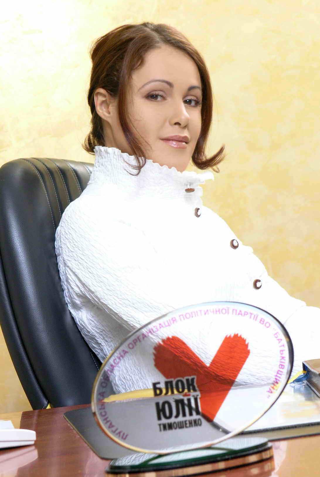 Тимошенко под юбкой 14 фотография