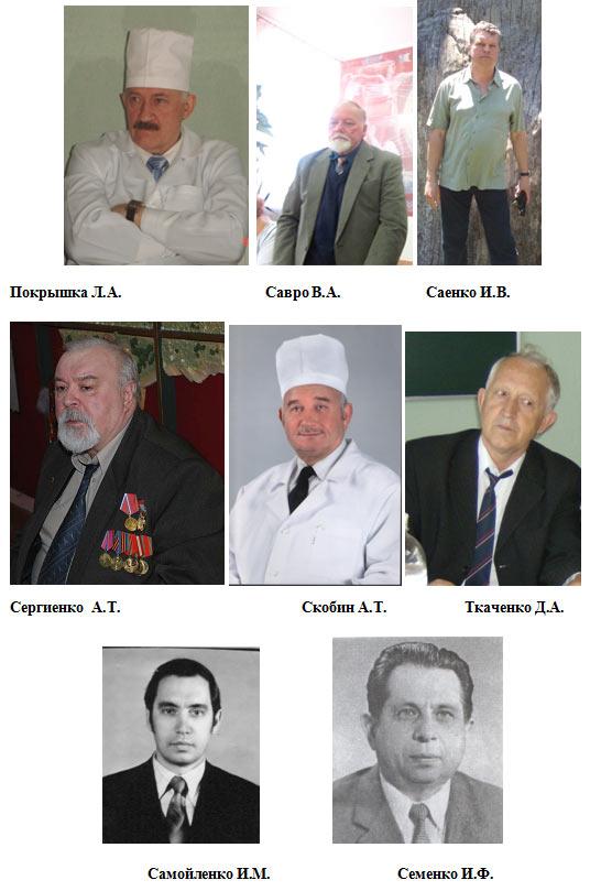 ГЕРОЕВ ЭТОЙ КНИГИ