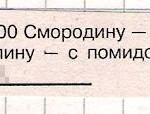 231_michurin