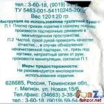 35a123218741